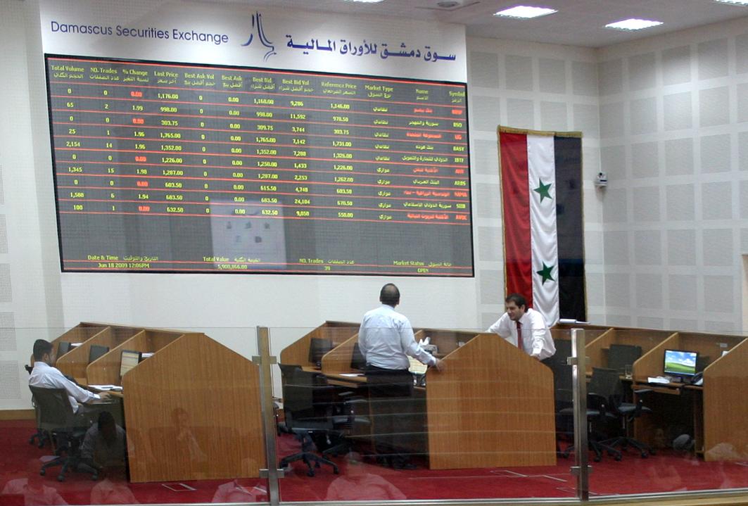2017 أفضل أعوام بورصة دمشق..  12.6 مليار ليرة قيمة التداول 94% منها للمصارف