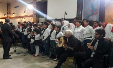 أمسية غنائية لكورال حلب الوطني