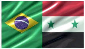 توافق سوري برازيلي لجذب الاستثمارات وتجنب الازدواج الضريبي
